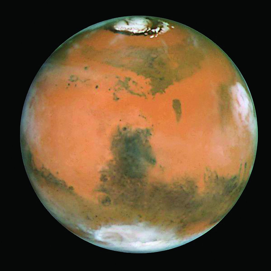 photos from mars planet - photo #5