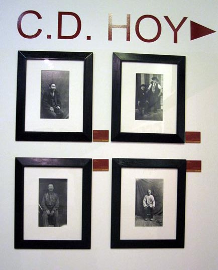 C.D. Hoy's gallery in Quesnel, B.C. (Photo:  Nila Gopaul)