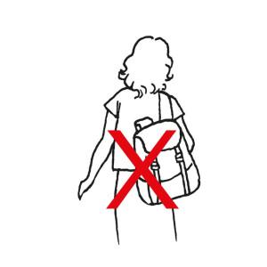 backpack-7 / (Illustration: Nola Johnston)