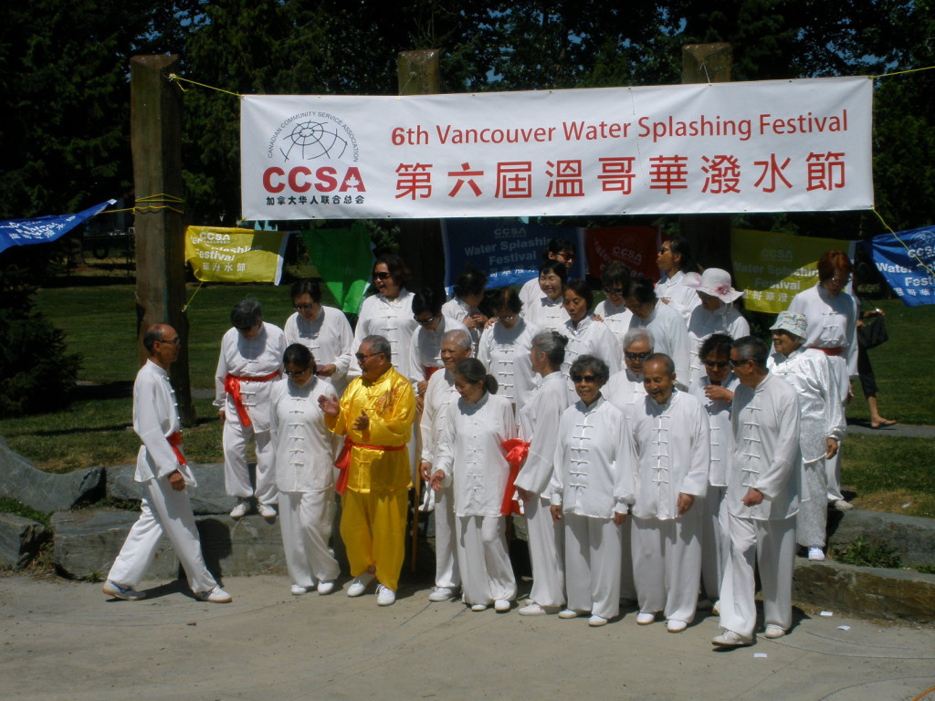 A group of tai chi practitioners Photo submitted by Bob Luo