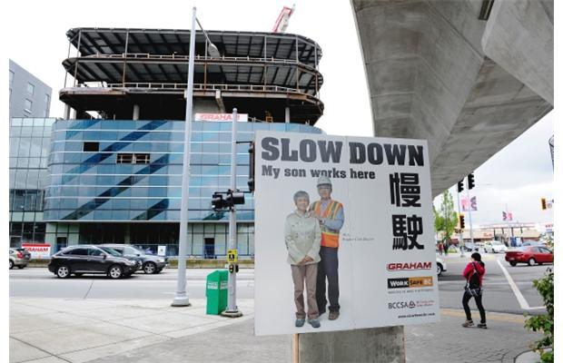 PHOTO - LES BAZSO, VANCOUVER SUN A WorkSAfeBC sign in Richmond