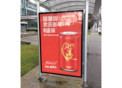 PHOTO – GRAEME WOOD / RICHMOND NEWS People in Richmond complained about this Budweiser beer sign.